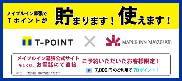 img_Tpointstart